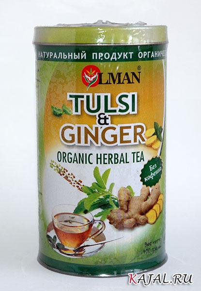 купить чай ginger