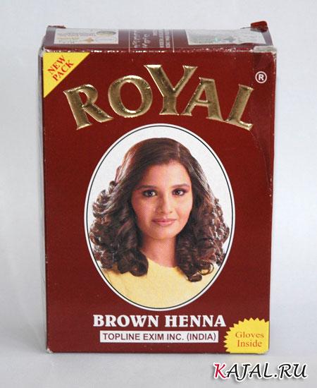 Где купить хну в москве для волос