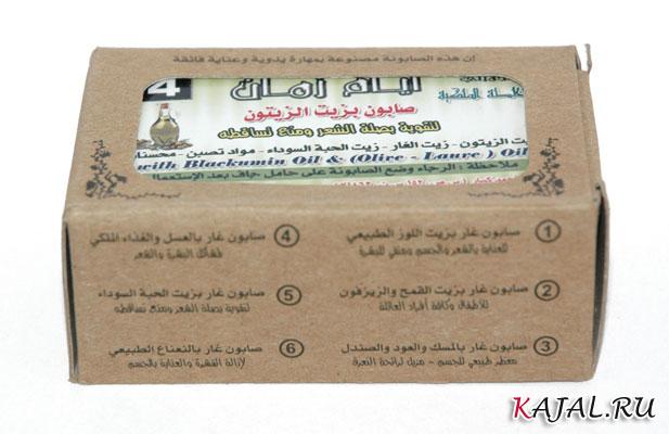 Мыло арабское для волос